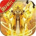 封魔神印游戏官方正式版