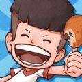 美食街达人游戏官方版下载