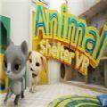 动物收容所VR游戏手机中文版