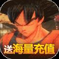 最强龙珠超官方正版手游下载 v1.0.3