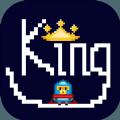 跳跃王者游戏iOS官方版