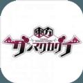 东方弹幕神乐手游官方安卓版下载 v1.2