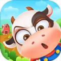 全民养牛场app赚钱红包版