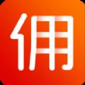 高佣领券应用手机版下载 v1.1.0