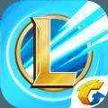 lol手机游戏英雄联盟日常服务下载教程ios