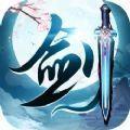 剑起苍穹手游官网最新版