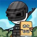 火柴人解谜日记游戏安卓版