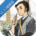 江南百景图1.3.1新女角色免费破解版