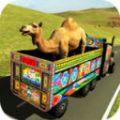 骆驼运输游戏安卓中文版