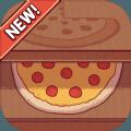 可口的披萨美味的披萨手机游戏最新版