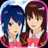 樱花校园模拟器1.037.06更新最新版