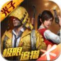 小雪灵敏度助手app官方最新版