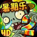 植物大战僵尸2摩登世界游戏安卓版