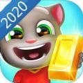 汤姆猫跑酷2020年内购破解版最新版下载