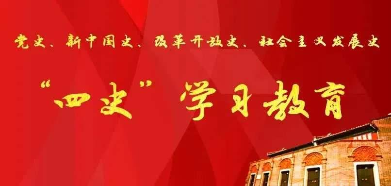 中国大学生在线四大历史教育答案英雄答案大全:标准答案分享