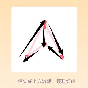 QQ一笔红包所有答案:1-25通关画大全[多图]