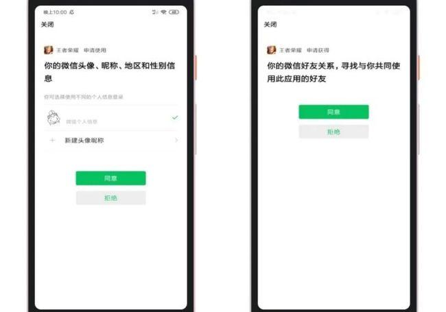 王者荣耀微信扫码登录授权失败怎么办?微信扫码登录异常官方公告