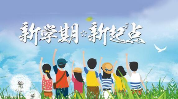 青骄第二课堂禁毒知识竞赛答案:2020年禁毒教育正确答案