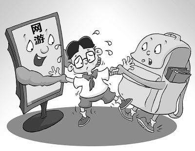 贵州6频道中小学生家庭教育与网络安全现场入口:回放视频在线观看地�