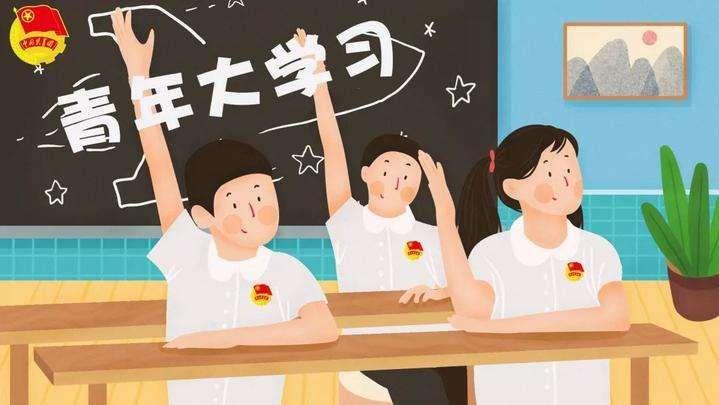 青年大学第十季第四期的题目和答案完整版:第十季第四期全答案截图[多图]图片1
