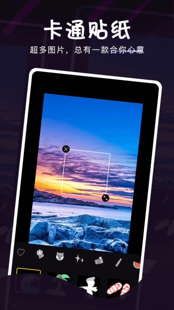 影像视频剪辑软件应用官方版图1