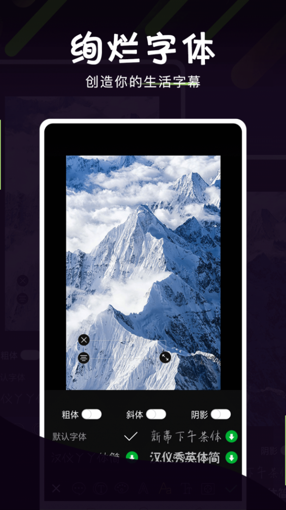 影像视频剪辑软件应用官方版图3