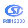 陕西人社12333官网下载养老保险APP