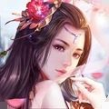 御剑修仙之斩仙天下手机游戏官网安卓版v1.1.61