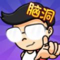 抖音战术名侦探游戏官方版