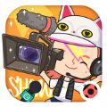 米加小镇电视台手机游戏完整版下载