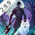 黑暗幻想生存2.9.9无限体力内购破解版最新版