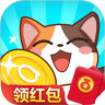 趣撸猫红包版游戏官方版