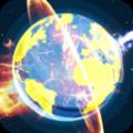 下一秒地球爆炸游戏中文安卓版