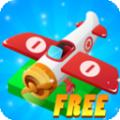 合并飞行器游戏红包版