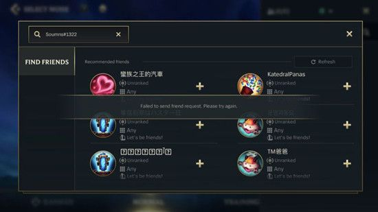 LOL手游kill  a  total  of  3 rift  heralds  with  your  team任务怎么做?任务完成攻略[多图]图片3