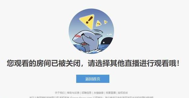 斗鱼女主播读粉丝来信结果附件:王羽杉粉丝邮件内容一览[多图]图片3