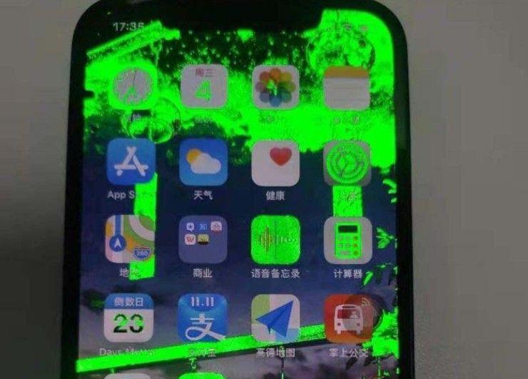 iPhone12绿屏怎么了?iPhone12绿屏检测方法[多图]