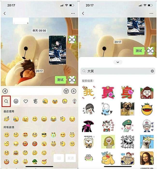 为什么微信的新表情不见了?如果微信没有新的表达方式呢?