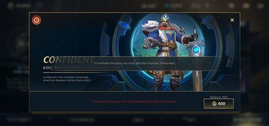 LOL手游kill  a  total  of  3 rift  heralds  with  your  team任务怎么做?任务完成攻略[多图]图片1