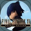 最终幻想15口袋版官网下载游戏安卓版