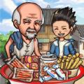爷爷的小卖部游戏安卓最新版