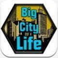 大都市生活模拟器无限金币中文破解版