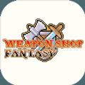 武器店物语游戏安卓手机完整版