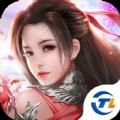 江湖奇剑志官方正版手机游戏