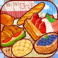 甜品面包店游戏中文安卓版