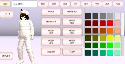 樱花校园模拟器在12月3日更新了什么?12月3日更新公告