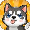 汪汪公寓游戏安卓红包版v1.1.0
