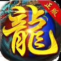 新神武大陆手游官方版