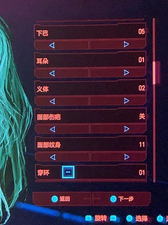 赛博朋克2077捏脸数据叛逆少女:女角色捏脸数据分享[多图]图片3