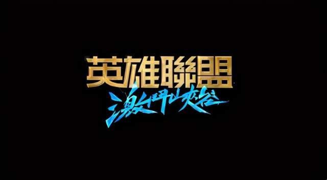 英雄联盟手游12.8更新lol手游12月8日更新内容[多图]